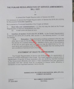 The Punjab Regularization of Service (Amendment) Bill 2021 to amend the Punjab Regularization of Service Act 2018 - allpaknotifications.com