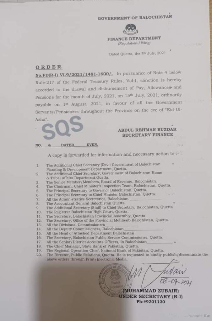 Disbursement of Pay and Allowances / Pension for the Month of July 2021, in Advance, on Account of Eid-Ul-Azha to All Government Employees / Pensioners   Government of Balochistan Finance Department   July 08, 2021 - allpaknotifications.com