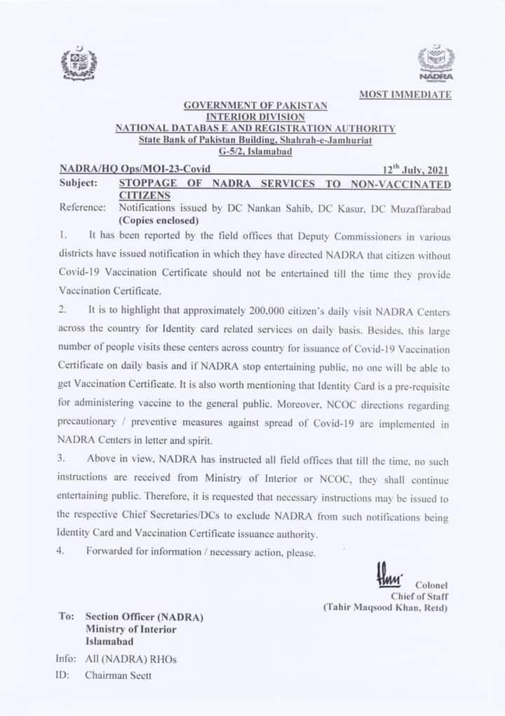 Stoppage of NADRA Services to Non-Vaccinated Citizens | Government of Pakistan Interior Division | National Database and Registration Authority | July 12, 2021 - allpaknotifications.com