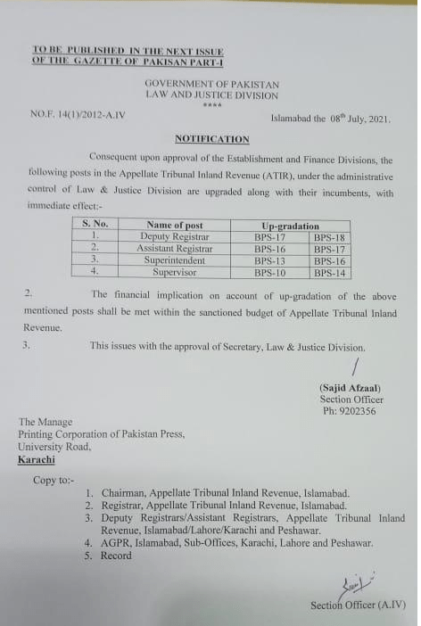Notification | Upgradation of the Posts of Deputy Registrar, Assistant Registrar, Superintendent, Supervisor in the Appellate Tribunal Inland Revenue (ATIR) | Government of Pakistan Law and Justice Division | July 08, 2021 - allpaknotifications.com