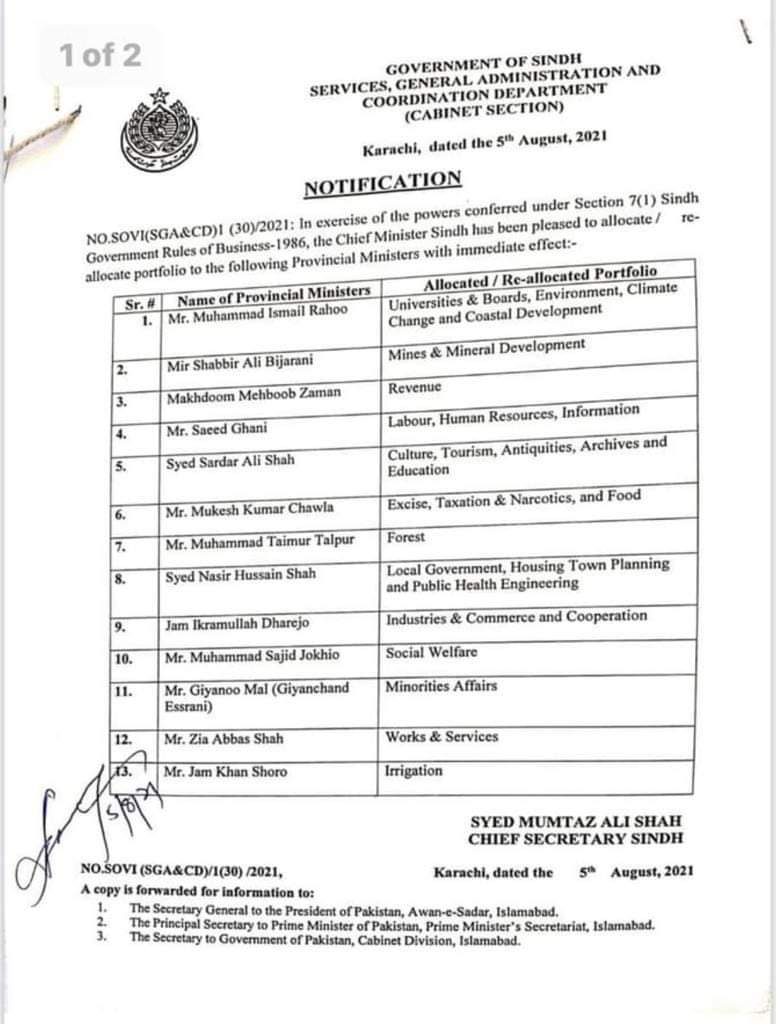 Notification | Allocation / Re-Allocation of Provincial Ministers Portfolio | Government of Sindh Services, General Administration and Coordination Department (Cabinet Section) | August 05, 2021 - allpaknotifications.com