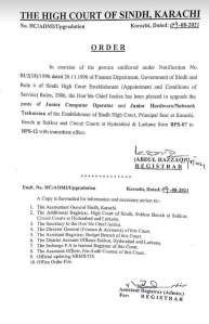 Order | Upgradation of the Posts of Junior Computer Operator and Junior Hardware/Network Technician from BPS-07 to BPS-12 | The Higher Court of Sindh Karachi | August 08, 2021 - allpaknotifications.com