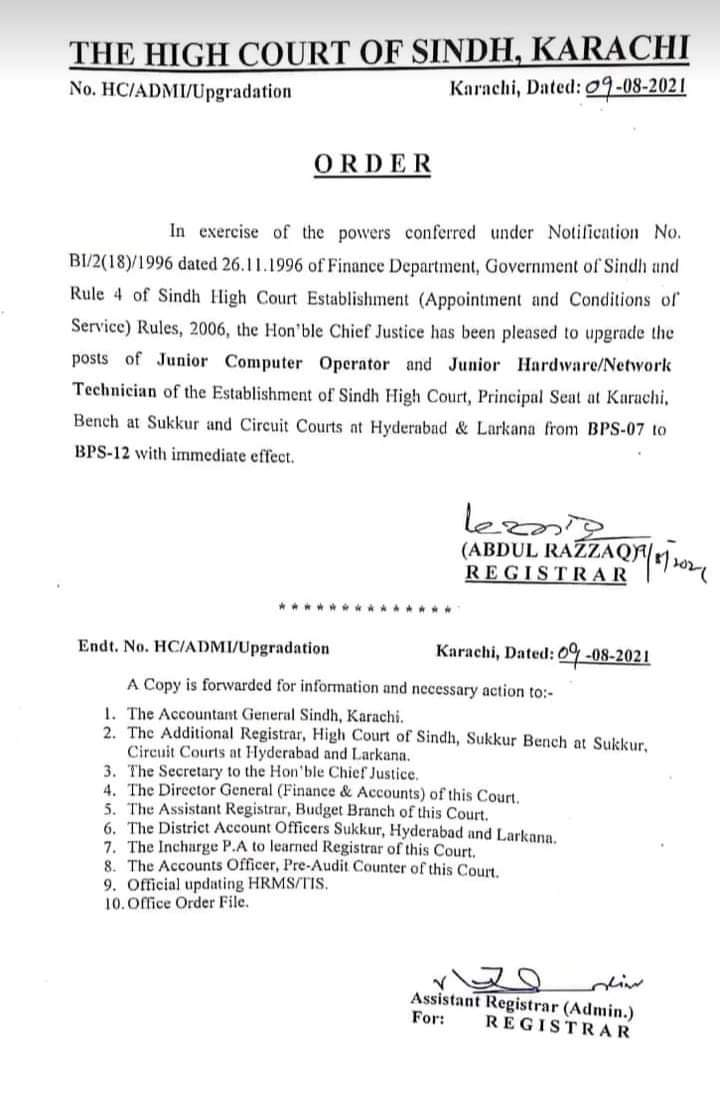Order   Upgradation of the Posts of Junior Computer Operator and Junior Hardware/Network Technician from BPS-07 to BPS-12   The Higher Court of Sindh Karachi   August 08, 2021 - allpaknotifications.com