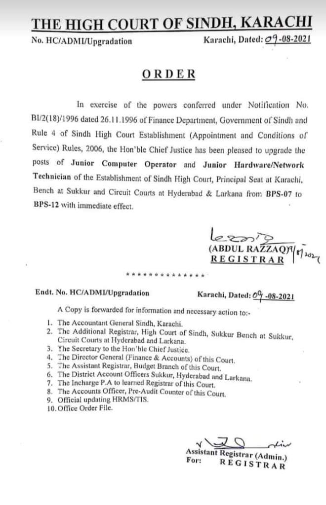 Order   Upgradation of the Posts of Junior Computer Operator and Junior Hardware/Network Technician  from BPS-07 to BPS-12   The High Court of Sindh Karachi   August 08, 2021 - allpaknotifications.com
