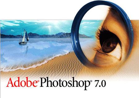 Adobe Photoshop 7 Free Download