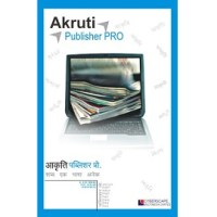 Akruti Publisher 6.0 Pro Free Download