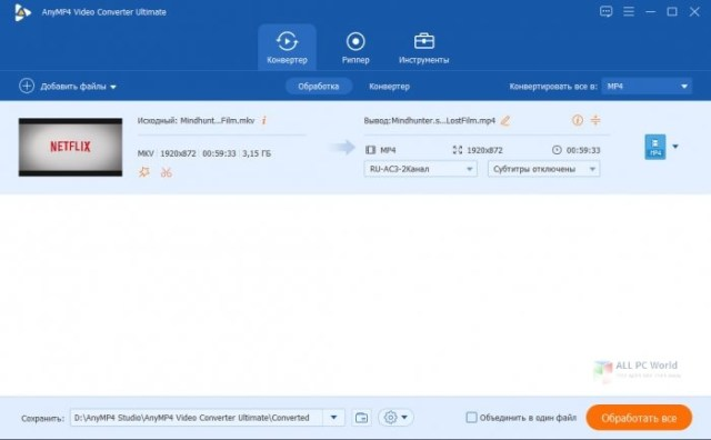 AnyMP4 Video Converter Ultimate 8.3 Full Version Download
