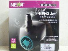 ナプコ ネワジェット3000N 50Hz用 超爆安価格です!
