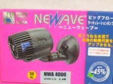 ナプコ ニューウェーブNWA4000  爆安!