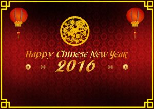 Picture of Chinese New Year 2016 Wallpaper - Year of Monkey
