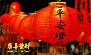 Attachment file of Chinese New Year Lantern Craft with Gong Xi Fa Cai Wallpaper
