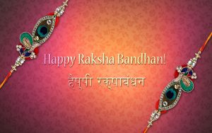 Free Download of Happy Raksha Bandhan Image in 2560x1600
