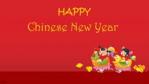 Chinese New Year Wallpaper for Kids