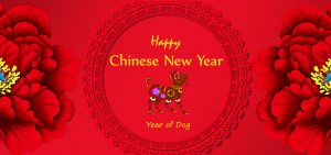 Happy Chinese New Year - Year of Dog 2018