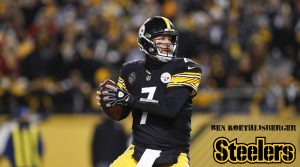 Pittsburgh Steelers Player Wallpaper – Ben Roethlisberger (27 of 37 Pics)