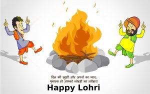 Happy Lohri Wallpaper Free Download