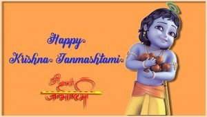 Happy Krishna Janmashtami Wallpaper with an Orange Background