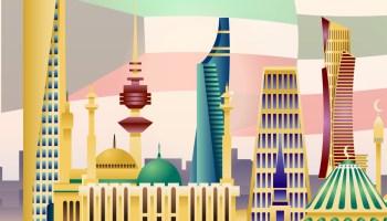 كرت تهنئة العيد الوطني الكويت وطن النهار