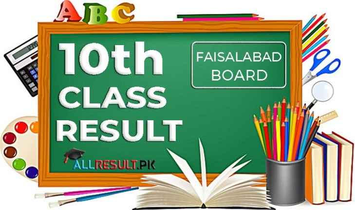 10th Class Result 2020 BISE Faisalabad Board