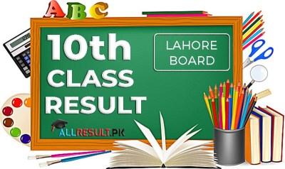 BISE Lahore Matric Result 2020
