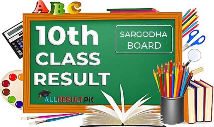 BISE Sargodha Board 10th Class Result 2020 check online