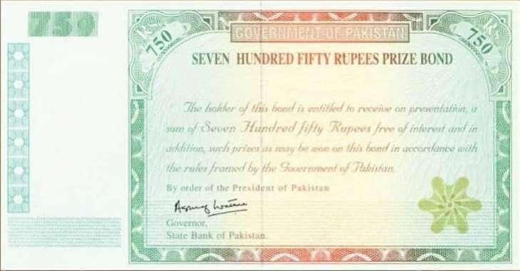 Rs. 750 Prize Bond List
