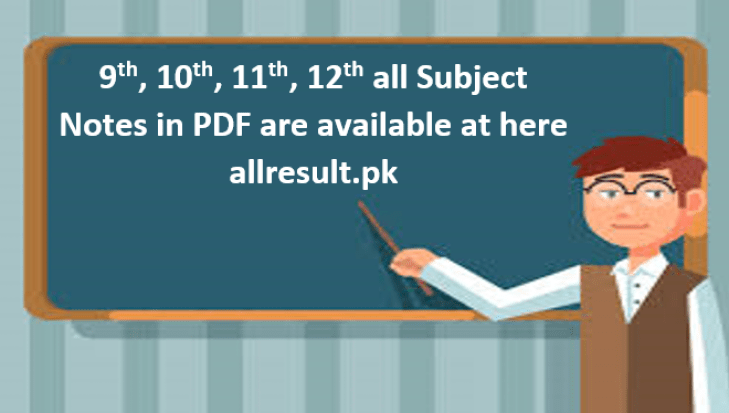 9th 10th 11th 12th Class Notes of All Subject in PDF are available