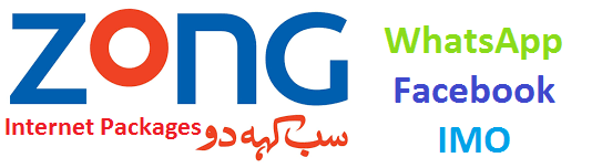 Zong Monthly (Whatsapp, Facebook, IMO) Packages