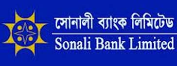 Sonali bank Question Solution Senior officer cash 2014