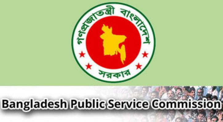 37th BCS Written Exam Date Result, Routine & Seat Plan BPSC.GOV.BD