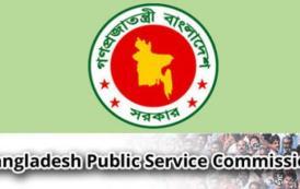 37th BCS Written Exam Result Date, Routine & Seat Plan BPSC.GOV.BD