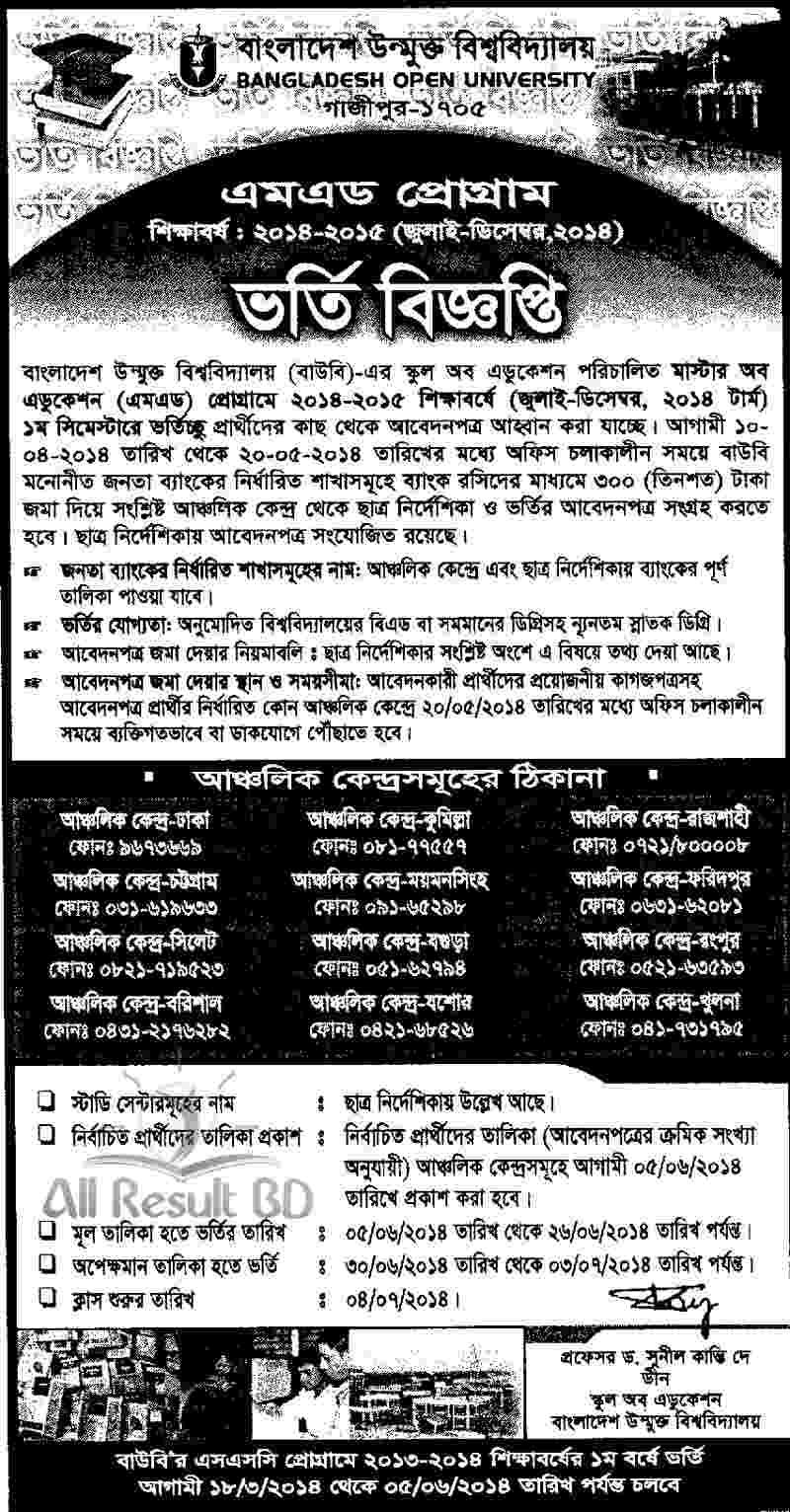 Bangladesh Open University M.Ed admission Notice 2014-2015