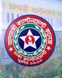 Adamjee Cantonment College HSC Admission Result Notice 2014-2015