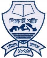Chittagong College HSC Admission Notice Result 2014