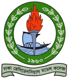 Dhaka Residential Model College Class 9 Admission Result Circular 2015