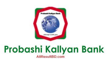 Probashi Kallyan Bank Result Senior Junior Cash Officer 2014 Pkb.gov.bd