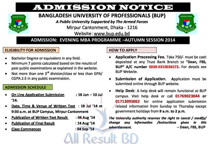 BUP MBA Admission Result Circular 2014 Admission.bup.edu.bd