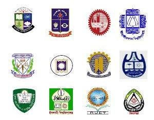 All Public University admission test information