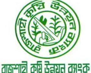 rajshahi krishi unnayan bank result