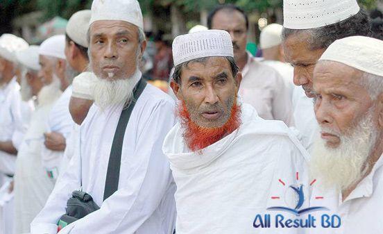 Hajj Online Application Registration Form 2016 Bangladesh