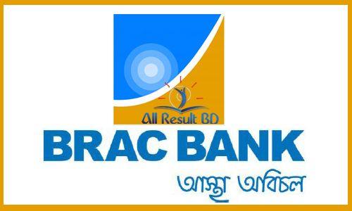 BRAC Bank Management Trainee Officer Job Circular 2017