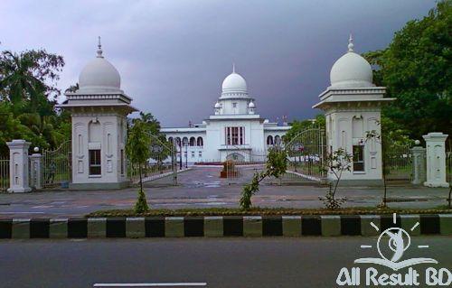 Bangladesh Supreme Court Job circular 2015 Supremecourt.gov.bd