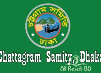 Chattagram Samity Dhaka