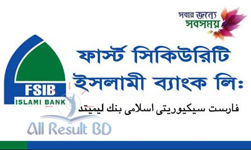 First Security Islami Bank Limited Job Circular Probationary Officers 2015