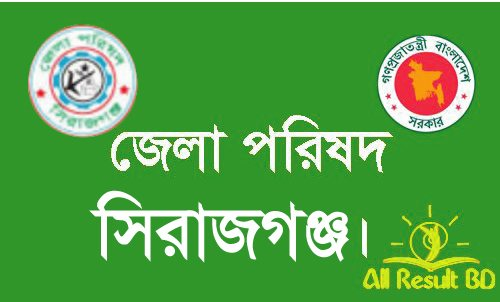 Sirajganj Zilla Parishad Scholarship 2015 Published