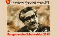 Bangladesh Muktijoddha Kalyan Trust Bangabandhu Scholarships 2015