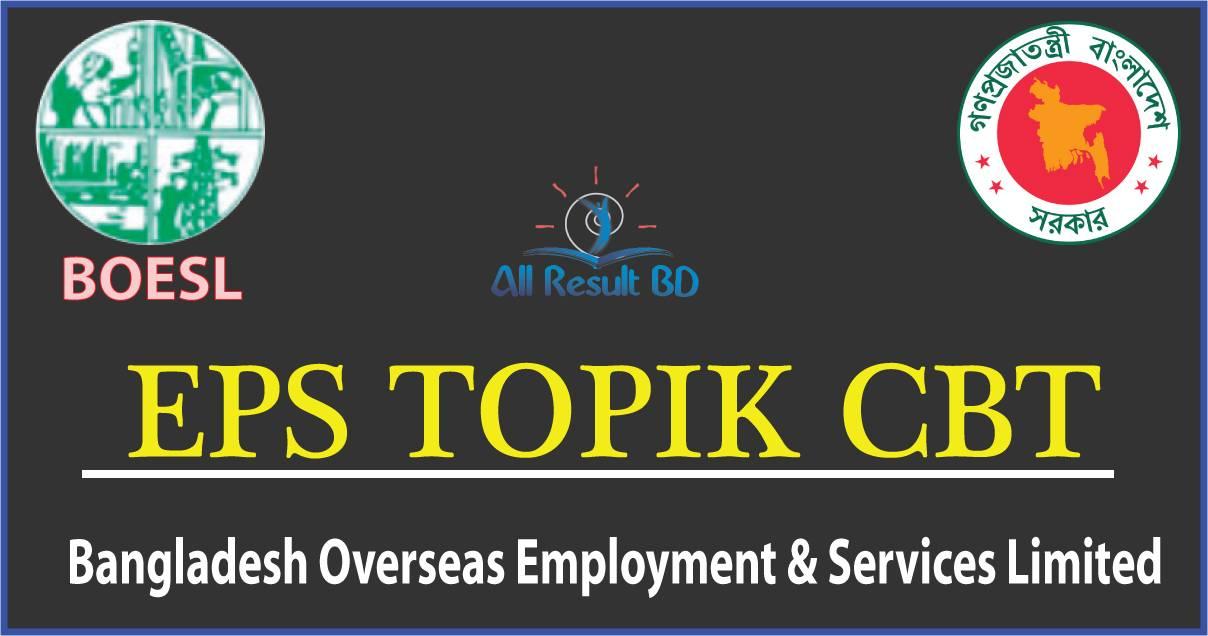 Korea BOESL EPS-TOPIK CBT Online Registration Result Form 2017