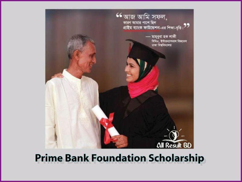 Prime Bank Foundation Scholarship 2016 Circular