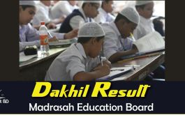 Dakhil Result 2017 & SSC Vocational Result 2017
