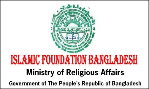 Islamic Foundation Bangladesh Job Circular 2015